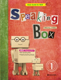 Speaking Box. 1(CD1장포함)(Basic Guide for NEAT)