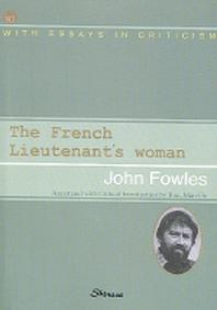 영미문학 83 The French Lieutenant's Woman(프랑스 중위의 여자)(영미문학 시리즈)
