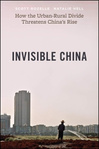 [해외]Invisible China