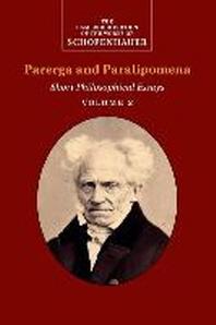 [해외]Schopenhauer