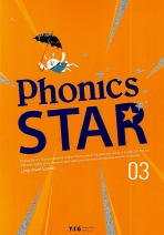 Phonics Star 3