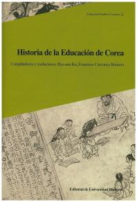 한국교육사(스페인어판)(Coleccion Estudios Coreanos 2)