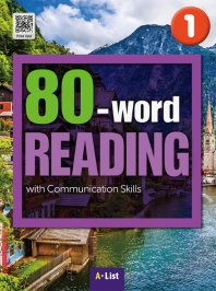 80-word Reading. 1: Student Book(WB+MP3 CD+단어/듣기 노트)(CD1장포함)
