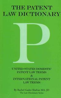 [해외]The Patent Law Dictionary