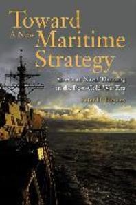[해외]Toward a New Maritime Strategy
