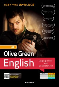 Olive Green English A2(Basic)