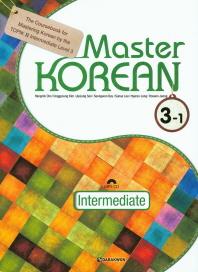 Master Korean. 3-1(Intermediate)(영어판)(CD1장포함)
