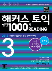 ��Ŀ�� ���� ���� 1000�� ����. 3(������)(2016)