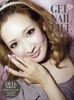 GEL NAIL LIFE DVD付き