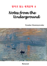 Notes from the Underground (영어로 읽는 세계문학 8)