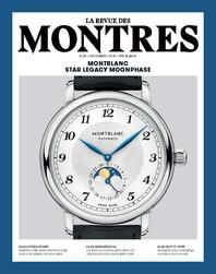 몽트르 2018년 12월호
