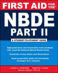 [해외]First Aid for the NBDE Part II