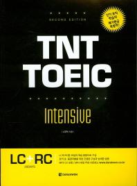 TNT TOEIC Intensive(LC+RC)(2판)(CD1장포함)