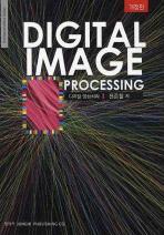 디지털 영상처리: Digital Image Processing(개정판)