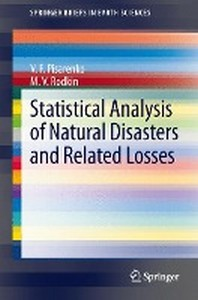 [해외]Statistical Analysis of Natural Disasters and Related Losses
