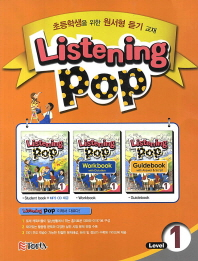 Listening Pop Level. 1(CD1������)