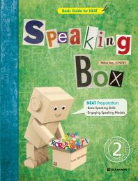 Speaking Box. 2(CD1장포함)(Basic Guide for NEAT)