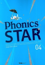 Phonics Star 4