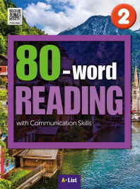 80-word Reading. 2: Student Book(WB+MP3 CD+단어/듣기 노트)(CD1장포함)