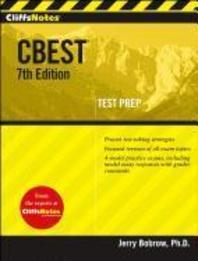 [해외]Cliffsnotes Cbest, 7th Edition