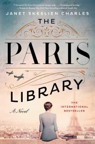 [보유]Paris Library