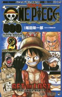 [해외]ONE PIECE 500 QUIZ BOOK 2