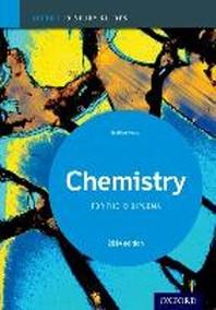 [해외]Ib Chemistry Study Guide