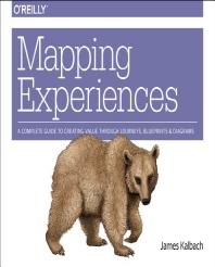 [보유]Mapping Experiences