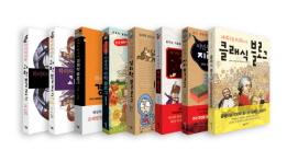 살림FRIENDS 블로그 시리즈 세트(전8권)