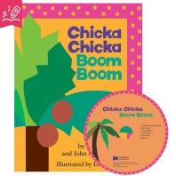 Chicka Chicka Boom Boom(노부영 세이펜)