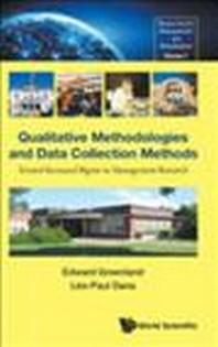 [해외]Qualitative Methodologies and Data Collection Methods