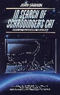 [보유]In Search of Schrodinger's Cat