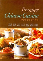 호텔식 정통 중국요리