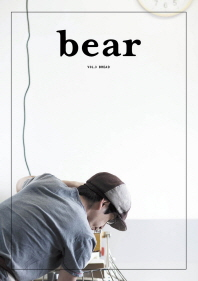 베어(Bear) Vol. 3: Bread
