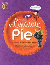 Listening Pie Level. 1(CD2장포함)