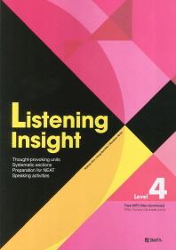 Listening Insight Level. 4(2018)(CD1장포함)