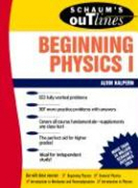 [해외]Schaum's Outline of Beginning Physics I