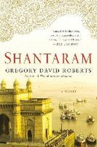 [해외]Shantaram (Paperback)