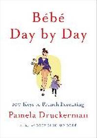 [해외]Bebe Day by Day (Hardcover)