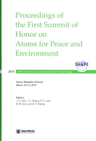 Proceedings of the First Summit of Honor on Atoms for Peace and Environment(SHAPE 2010)(양장본 HardC