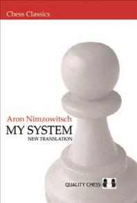 [해외]My System