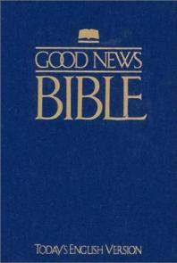 [해외]Good News Bible-gnt