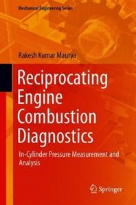 [해외]Reciprocating Engine Combustion Diagnostics