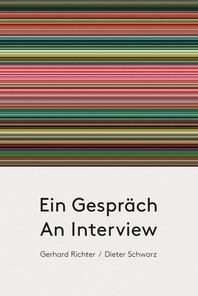 [해외]Gerhard Richter & Dieter Schwarz