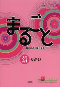 http://www.kyobobook.co.kr/product/detailViewEng.laf?mallGb=JAP&ejkGb=JNT&barcode=9784384057539&orderClick=t1g