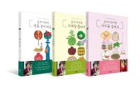 아름다운 우리 생활문화 시리즈 세트(전3권)