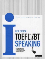 TOEFL IBT SPEAKING(NEW EDITION)
