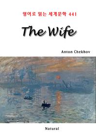 The Wife (영어로 읽는 세계문학 441)