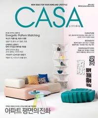 CASA LIVING 2016년 7월호(월간)
