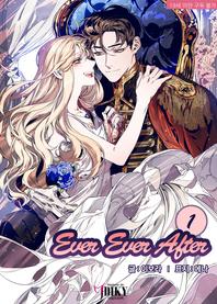 Ever Ever After (무삭제판). 1